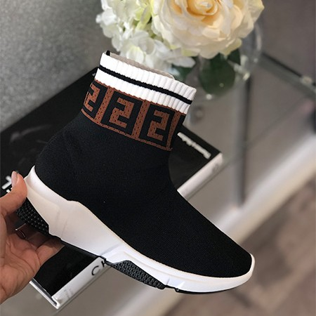 FF Inspired Sock Trainer